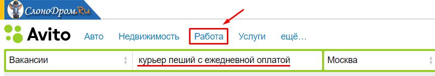 Топ сайты по поиску работы в москве военкомат севастополь официальный сайт вакансии