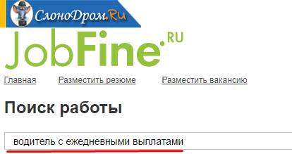 подать бесплатно объявление ленинск-кузнецкий