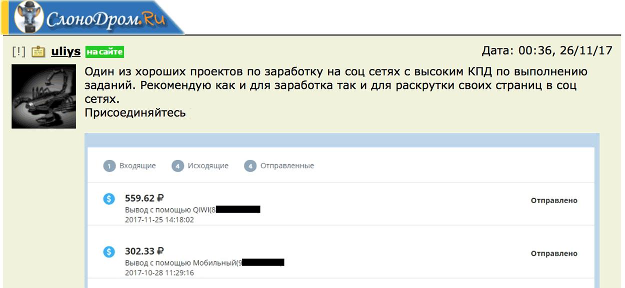 Работа в интернете заработок 300-500 народный чековый инвестиционный фонд 1994 сберегательного банка г.москвы