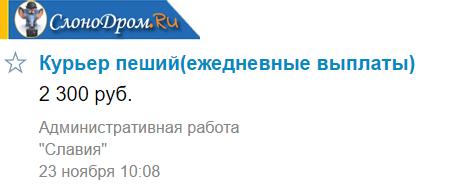 Самый известный сайт вакансий в москве удастся найти самые свежие вакансии городе поисках работы важно терять