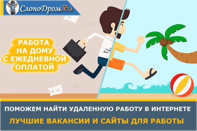 Специализированные сайты по размещению вакансий в интернете геодезические работы, услуги кадастрового деления санкт-петербург