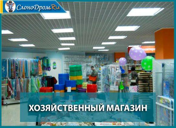 Бизнес идеи на 50 тысяч рублей можно ли заработать детям в интернете