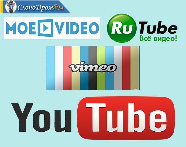3gp видео хостинги кто подскажет малдавский сайт автопродажы