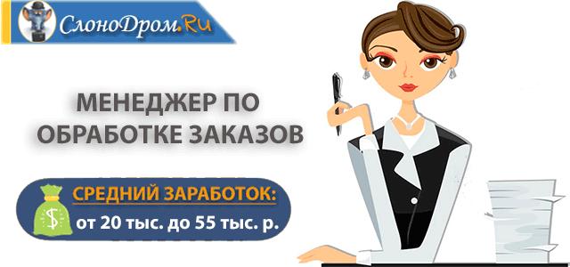Сайты вакансий для удаленных переводчиков доска объявлений о частных займах в москве