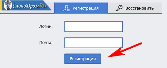 На сколько блокируют аккаунт в kolotibablo