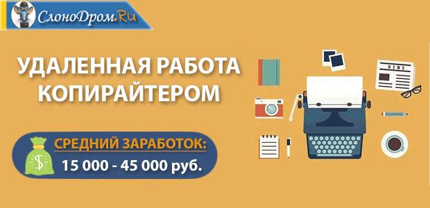 вакансия удаленной работы юристом в москве