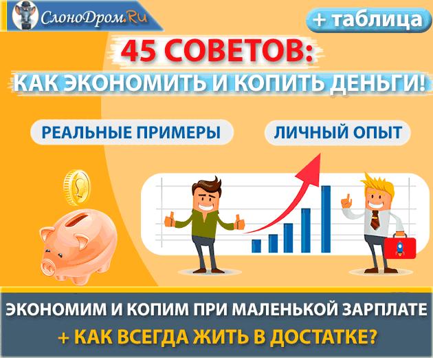 росденьги онлайн заявка на займ на карту срочно новосибирск