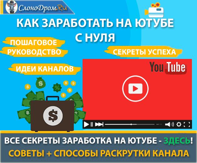 Как правильно подать объявление по 4 каналу подать объявление бесплатно в кирове из рук в руки