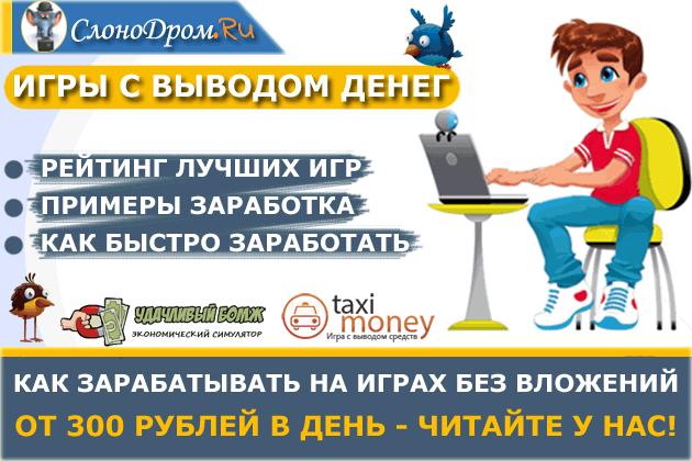 http://kakzardengi.ru/wp-content/uploads/2018/11/56.jpg